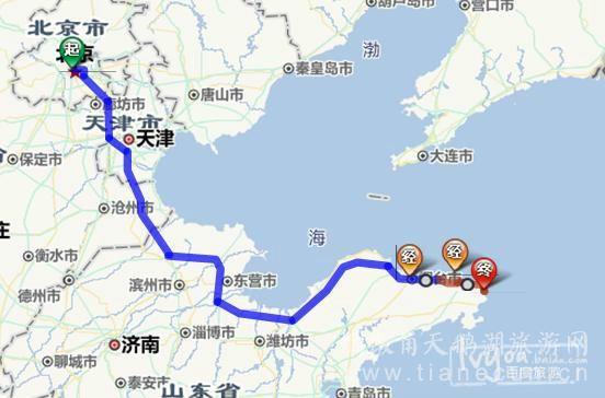 自驾路线   起点:北京东五环化工桥   终点:山东威海荣成俚岛镇